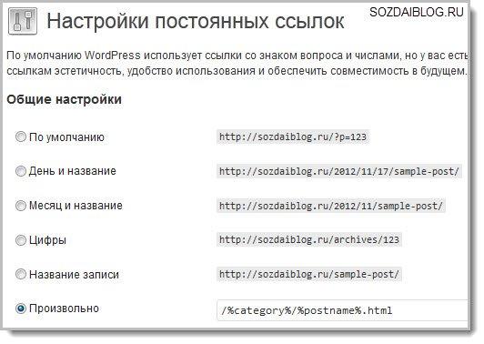 Как сделать ссылки на один тот же файл в php